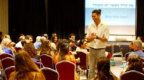 Ray Maor workshop lecture